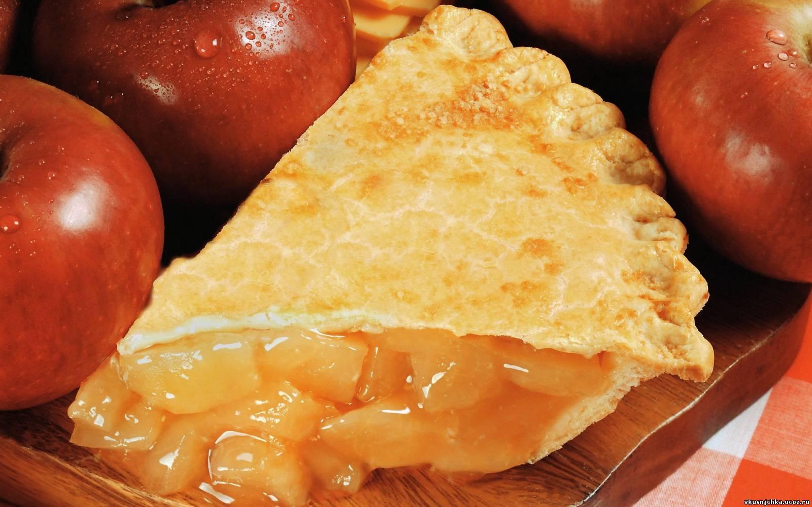 Пирожки жареные  рецепты с фото на Поварру 109 рецептов