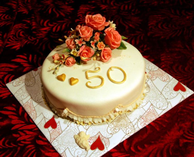 Подарок на 50 лет совместной жизни